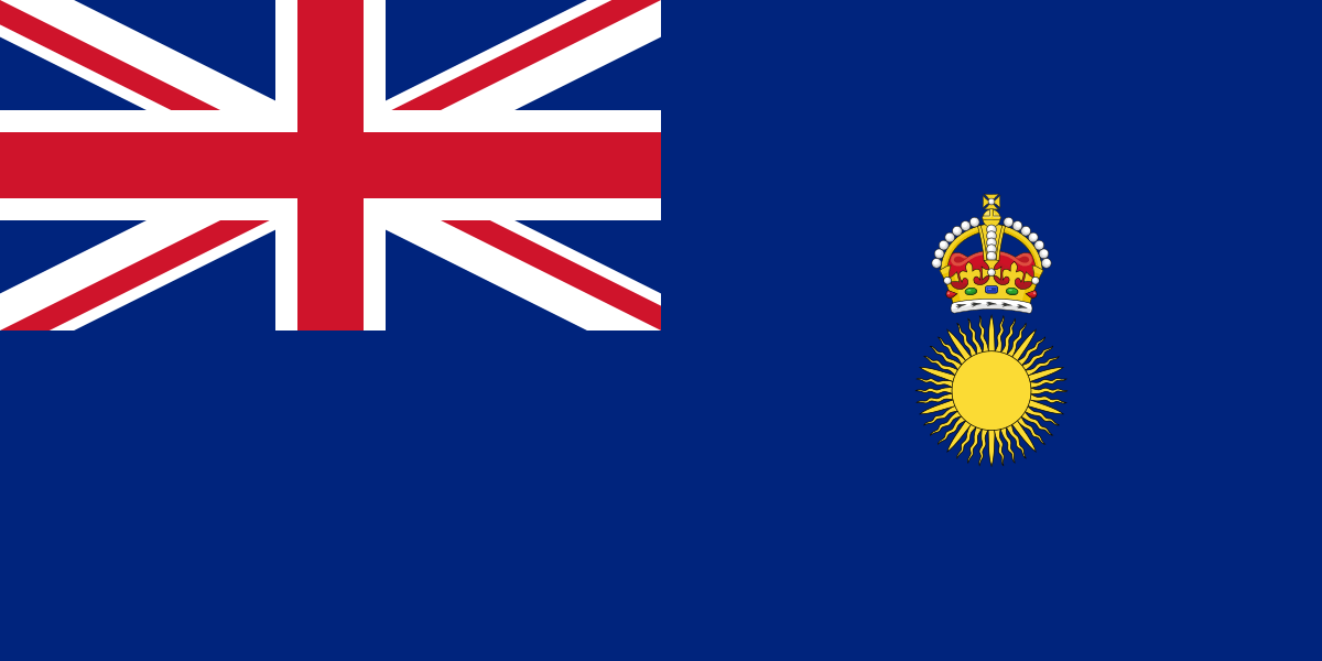 Blue Ensign of the Imperial British East Africa Company